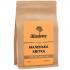 Кофе Illusione India Plantation AA Little Flower в зернах 200 г