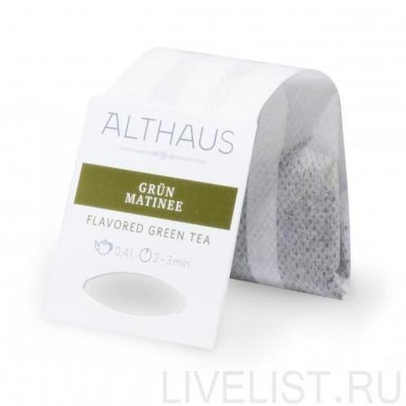 althaus Зеленый чай Грюн Матине Althaus фильтр-пак 30 г 4089417