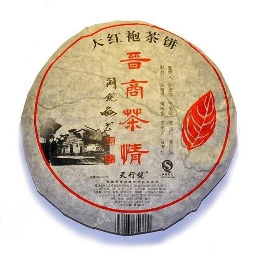 Чай улун Да Хун Пао Светлый огонь 2007г. Гуо Янь 357 г